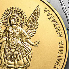 Shop the Iconic Archangel Michael Gold and Silver Coins Now at APMEX
