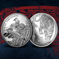 KOMSCO Announces New 2018 Silver Chiwoo Cheonwang and Tiger Coins