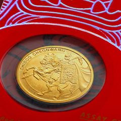 New, Limited Mintage Chiwoo Medals are Available to Order Now from APMEX