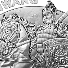 Shop the Second Chiwoo Cheonwang Design at APMEX