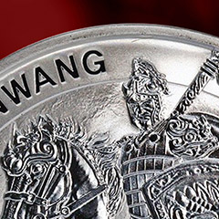 Second Chiwoo Cheonwang Silver Medal Released